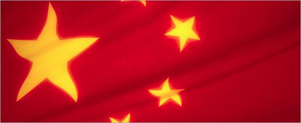 Como Comprar Roupas da China